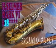 H.SELMER MARK VI 彫刻付 18万番台 オリジナルラッカー テナーサックス