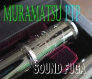 MURAMATSU PTP リングキー フルート 極上