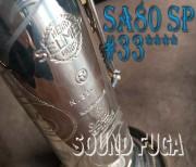 ★★年末感謝セール★★H.SELMER SA-80ソプラノ 初期シリーズ1 希少銀メッキ 彫刻付 33万番台 ソプラノサックス
