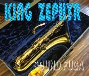 KING ZEPHYR BARITONE Low-A無し バリトンサックス