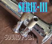 H.SELMER SERIE-III SP 彫刻付 銀メッキ 50万番台 希少 セリエ3 ソプラノサックス 美品