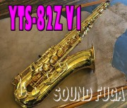 YAMAHA YTS-82Z V1Neck 現行モデル テナーサックス 美品