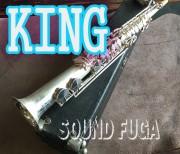 KING Soprano Cmelo SP ソプラノ Cメロ