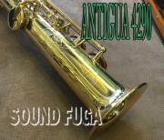 ANTIGUA  SOPRANO 4290 プロモデル ソプラノサックス 美品