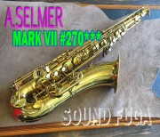 A.SELMER MARK VII 27万番 オリジナルラッカー98% テナーサックス