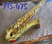 YAMAHA YTS-475 TENOR テナーサックス