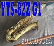 YAMAHA YTS-82Z G1Neck TENOR  テナーサックス 良品