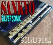 SANKYO SILVER SONIC 管体銀製フルート