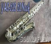 YAMAHA YAS-62S 銀メッキ 62Neck  アルトサックス 現行モデル 美品