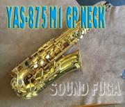 YAMAHA YAS-875 GPNECK カスタムモデル アルトサックス