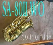 H.SELMER SA-80II 彫刻無 44万番台 ALTO アルトサックス 良品
