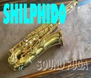 SHILPHIDO T-2000GP TENOR テナーサックス