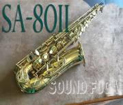 ◆決算セール◆H.SELMER SA-80II W/E 55万番  アルトサックス