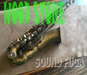 ◆決算セール◆WOODSTONE WST-VH-AF モデル テナーサックス 良品