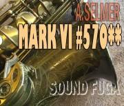 A.SELMER MARK VI 57千番台 オリジナルラッカー93% アルトサックス