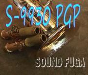 YANAGISAWA S-9930PGP シルバーソニック&ピンクゴールドメッキ ソプラノサックス 美品