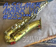 A.SELMER MARK VII 彫刻付 25万番台 オリジナルラッカー テナーサックス