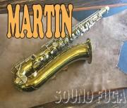 MARTIN The Indiana 43千番 テナーサックス