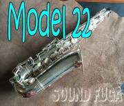 SELMER Model22  2千番台 SP アルトサックス 希少