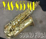 YAMAHA YAS-855 M1Neck アルトサックス 希少モデル
