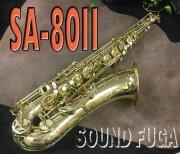 ★Spring Sale★ H.SELMER SA-80II  彫刻付 60万番台 テナーサックス 美品