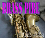 BRASS PIRE AS991A  ALTO アルトサックス 委託品
