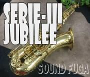 H.SELMER SERIE-III  彫刻付 JUBILLEE TENOR テナーサックス