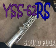YAMAHA YSS-62RS 超希少 銀メッキRモデル Wayne Shorter ソプラノサックス