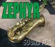 KING ZEPHYR Special テナー 希少 フルパール仕様
