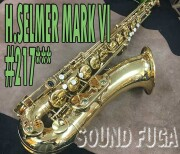 H.SELMER MARK VI オリジナルラッカー96% 21万番台 テナーサックス