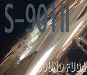 YANAGISAWA S-901II  SOPRANO ソプラノサックス 美品