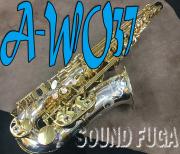 YANAGISAWA A-WO37  シルバーソニック アルトサックス 美品
