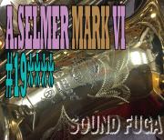 A.SELMER MARK VI 19万番台 オリジナルラッカー98% アルトサックス