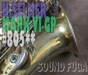 ★Spring Sale★ 超希少!オリジナルGP H.SELMER MARK VI 8万番台  アルトサックス