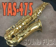YAMAHA YAS-475 ALTO アルトサックス 美品