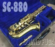 ★Spring Sale★ YANAGISAWA SC-880 希少 カーブドソプラノ