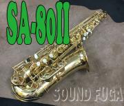 ★Spring Sale★ H.SELMER SA-80II 彫刻付 49万番台  アルトサックス