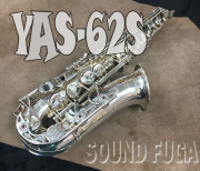 YAMAHA YAS-62S 希少 初期 銀メッキ アルトサックス 美品