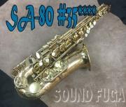H.SELMER SA-80シリーズ1  彫刻付  35万番 アルトサックス 良品