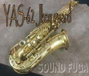 YAMAHA YAS-62 プリントロゴ J-Guard モデル アルトサックス 美品