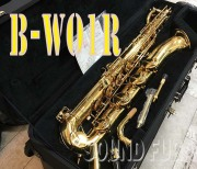 YANAGISAWA B-WO1R  現行モデル バリトンサックス 新同品