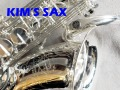 KIM'S SAX TENOR SP テナーサックス