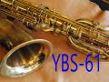 YAMAHA YBS-61 BARITONE バリトンサックス 良品