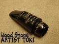 WOOD STONE Soprano ARTIST TOKI #6 ソプラノマウスピース 極上委託品