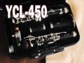 YAMAHA YCL-450 Bb CLARINET クラリネット OH済