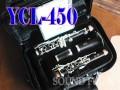 YAMAHA YCL-450 Bb CLARINET クラリネット