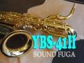 YAMAHA YBS-41II バリトンサックス 良品