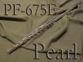 Pearl PF-675E E・パユサインケース付 フルート