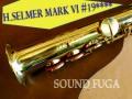 H.SELMER MARK VI 19万番台 ソプラノサックス