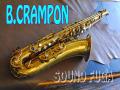 B.CRAMPON SUPER DYNACTION テナー 良品